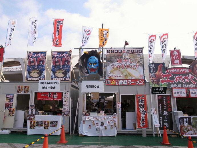 東京ラーメンショー30