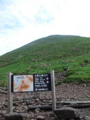 三俣山22