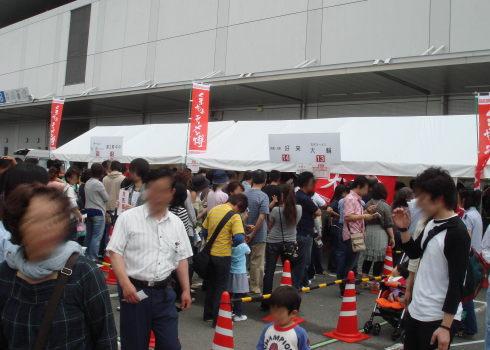 グランメッセ熊本13