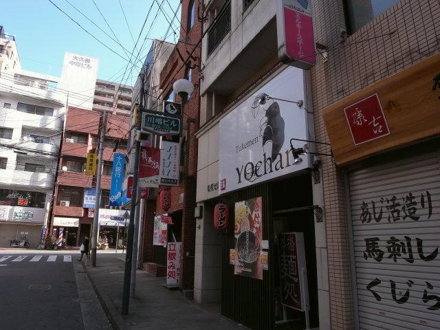 長崎市10