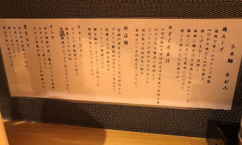 2020_01_13_naohi15
