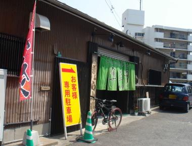 ぎょらん亭14
