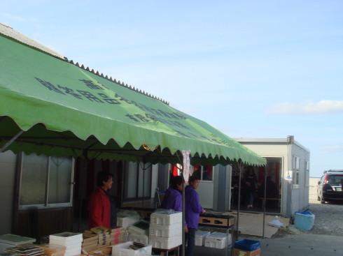 進藤商店52