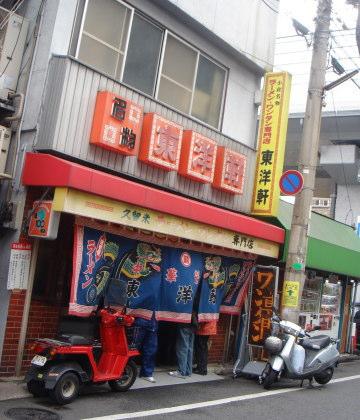 黄金商店街11