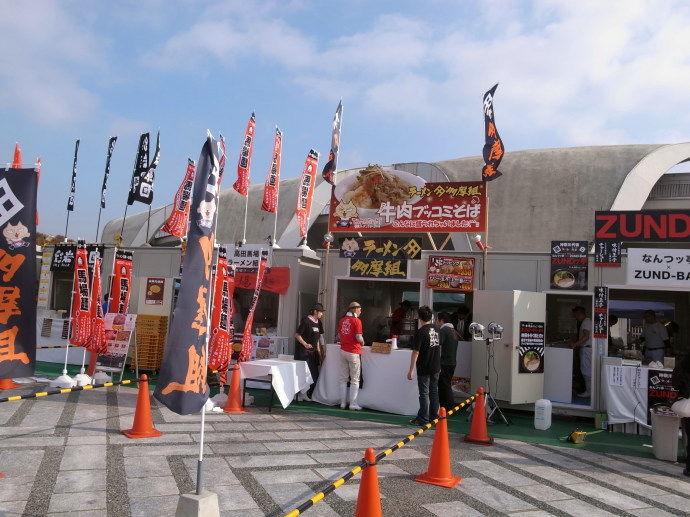 東京ラーメンショー26