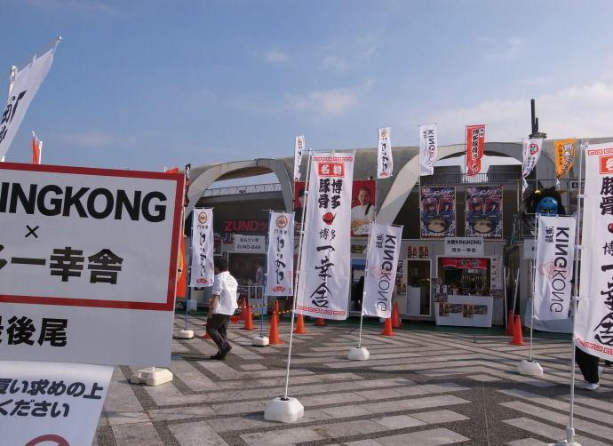 東京ラーメンショー16