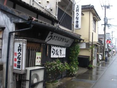 上村うなぎ屋30