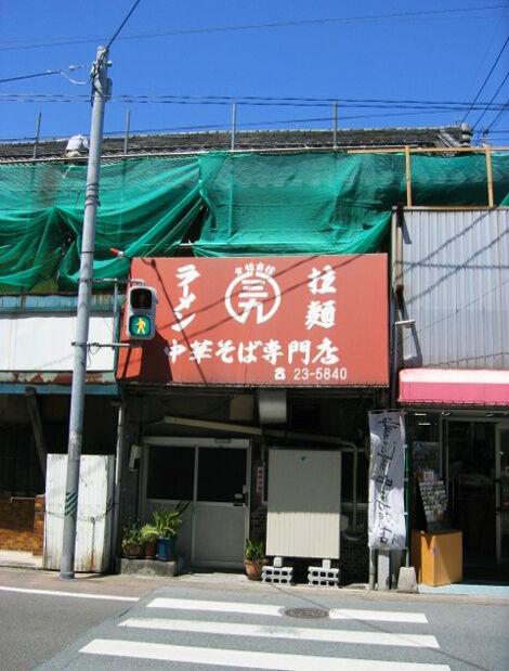 2004_06_13_enishi50