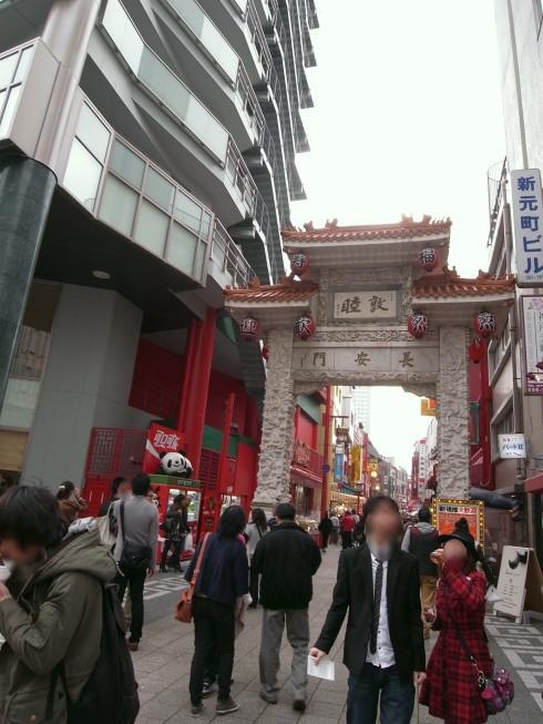 長安門(南京町)