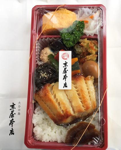 京屋本店@トキハ本店(大分市)銀鱈弁当