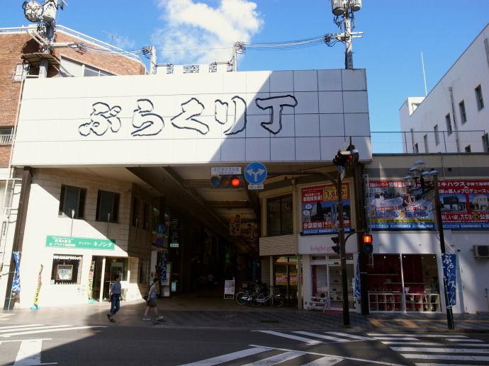 自転車の なんば 自転車 : 麺が好きィ~!ブログえぬ(N ...