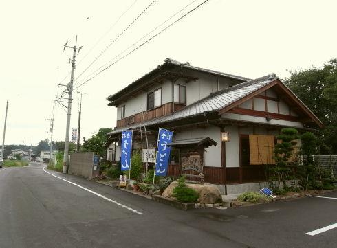 上野製麺所10