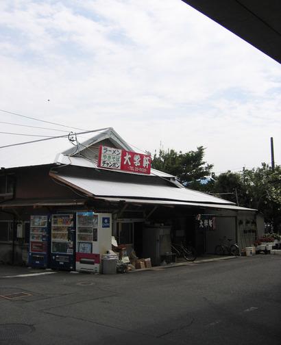 2004_06_16_daigaku10