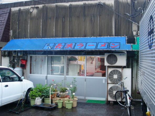 長浜ラーメン10