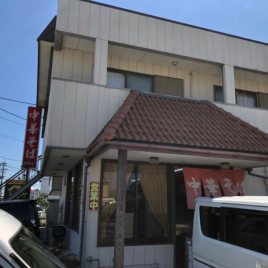2019_09_14_kawai10