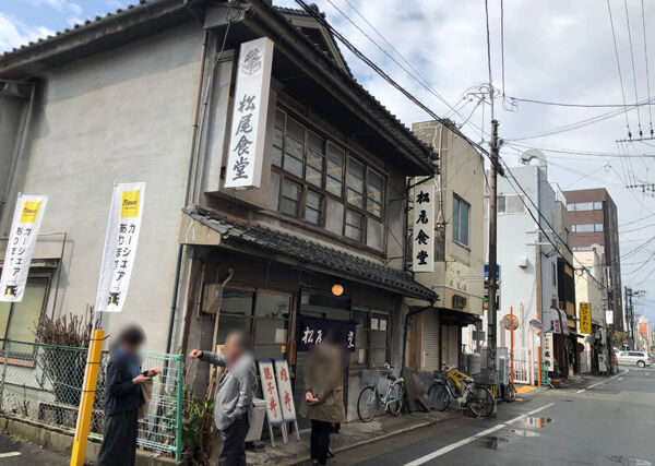2020_02_15_matsuo10