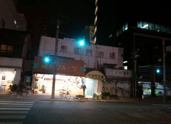 ふきや@赤坂店11
