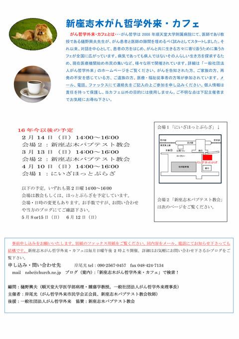 1ff2 申込書有_page001