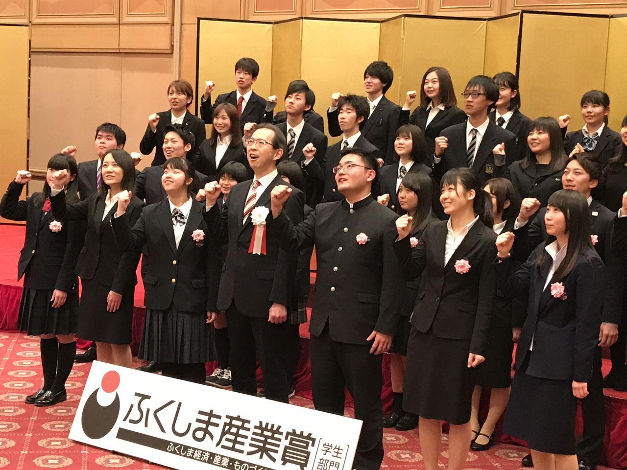 「ふくしま産業賞 学生」の画像検索結果