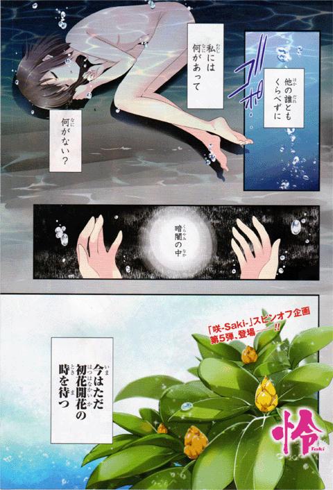 toki-001-001-01_04