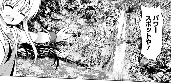 toki-017-034_035-01