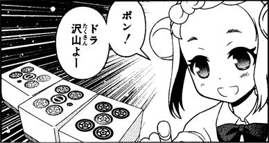 saki-009-067-01(075).png