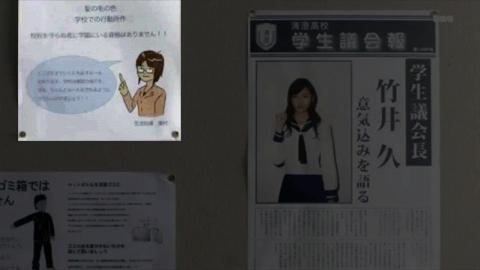 saki-drama-01-0000-1a