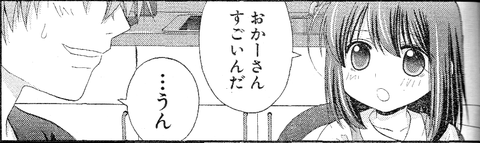sinohayu-025-021-04