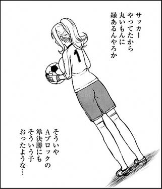 saki-181-011-01