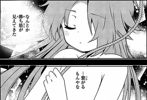 toki-014-035-04_05