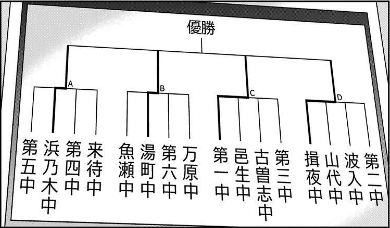 sinohayu-036-016_017-01