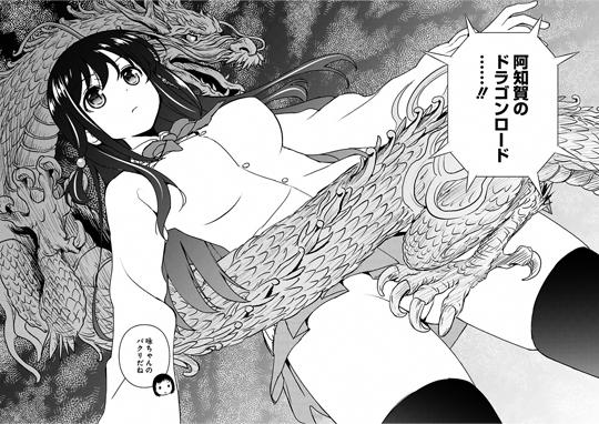 saki-193-014_015-01