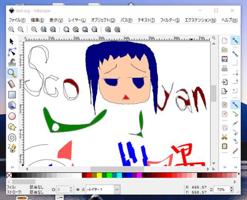 icon-master