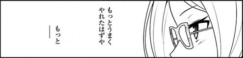 saki-183-001-03