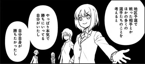 saki-190-002-03