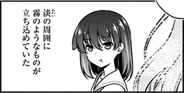 saki-193-002-03