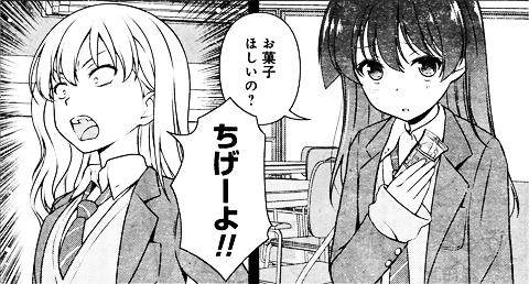 saki-171-001-02