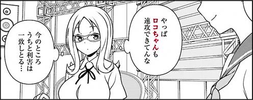 saki-180-003-02