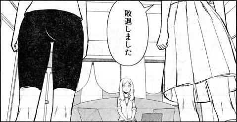 saki-157-003-02
