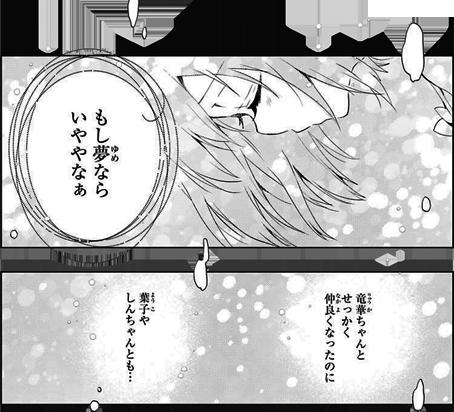 toki-010-028-01_02
