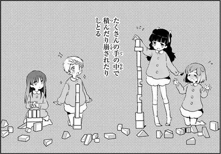 toki-005-008-03