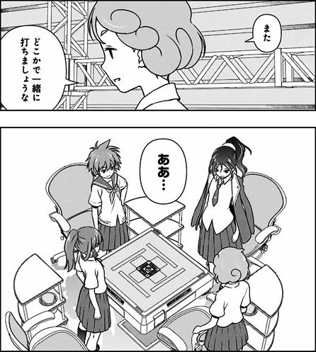 saki-177-013-02_03