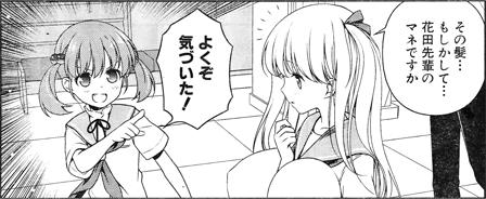 saki-166-013-02