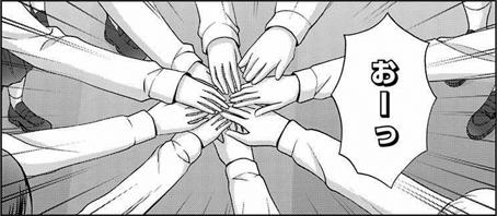 sinohayu-040-015-01