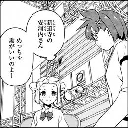 saki-173-006-02