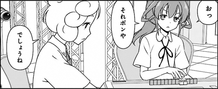 saki-175-010-01