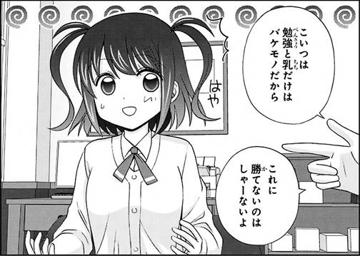 sinohayu-055-008-01