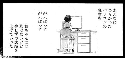 saki-149-015-01
