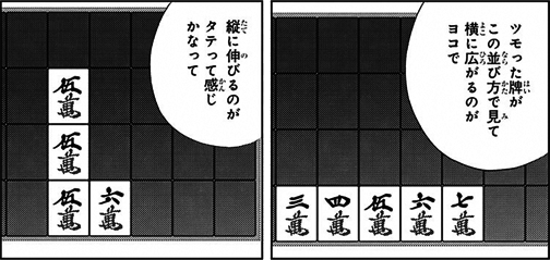 sinohayu-048-018-01_02