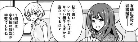 saki-174-011-01